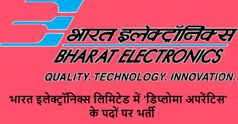 Bharat Electronics Recruitment 2019