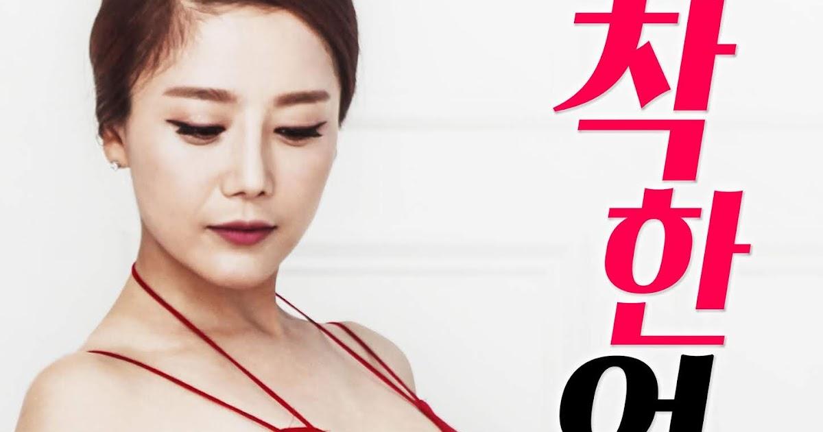 Korean Mom Full Movie