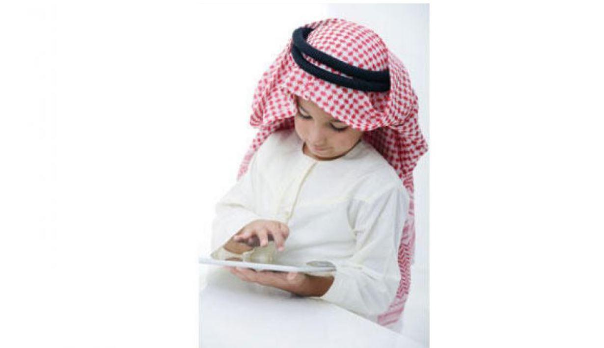 """السعودية: برنامج التاجر الصغير يقيم دورات تدريبية في """"الوعي المالي والتجاري"""""""