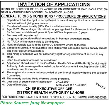 Polio Workers Jobs 2021 in Lahore - District Health Authority Lahore Jobs 2021