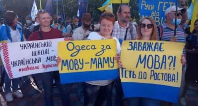 Оголошення російської мови в Одеській області регіональною визнано незаконним