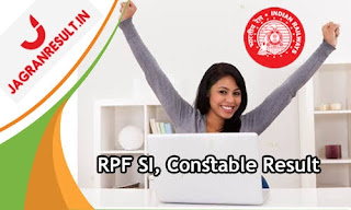 rpf constable, rpf si result, rpf constable admit card, rpf constable exam date 2018, rpf si admit card, rpf constable admit card 2018, rpf constable admit card 2019, Rpf Constable Si Result, Rpf Official results Fearbuaty 2019, www.jagranresult.in, Rpf Results, latest Rpf constable admit card,   rrb si recruitment 2018