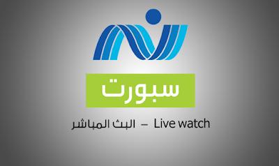 تردد قناة النيل رياضة 2018