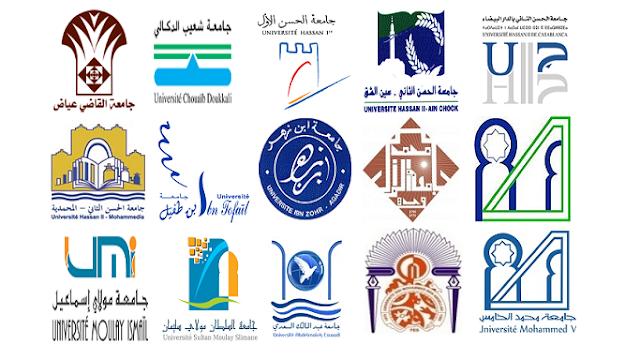 مبارايات الإجازات المهنية المفتوحة بالجامعات المغربية برسم السنة الجامعية 2020-2021