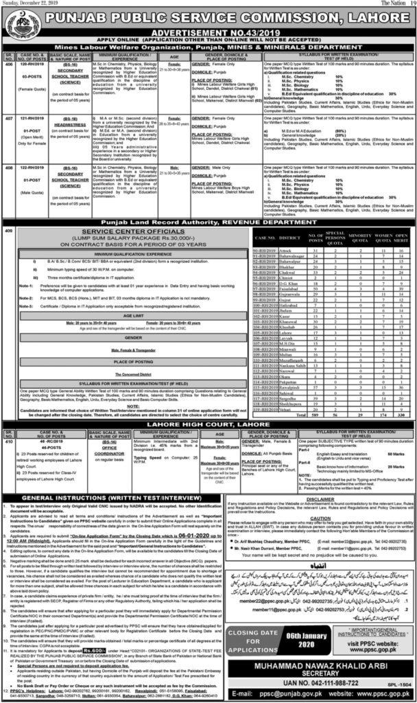 PPSC Jobs 2020 - SST Teacher & Headmistress - Apply Online