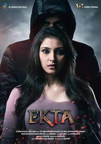 Ekta 2018 Hindi Upcoming Movie Official Trailer HDRip Poster