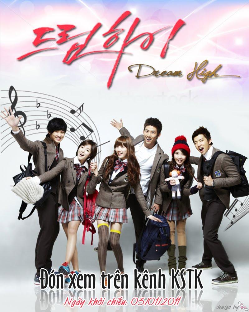iDRoiD c0mpuTeR: Dream High (2011)