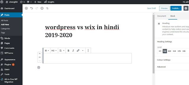 Wordpress vs Wix In Hindi - Which is Better?