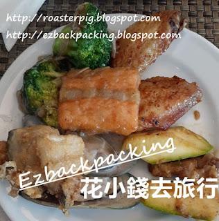 山景閣酒店自助餐