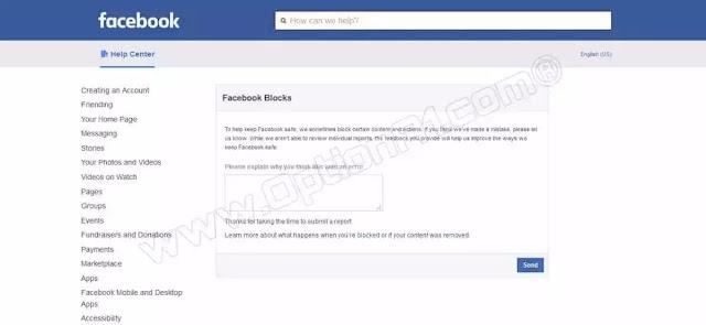 مراسلة دعم فيس بوك لازالة حظر الدومين