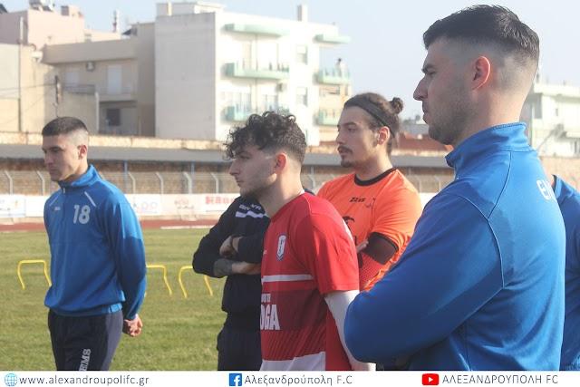 Ακολουθώντας κατά γράμμα τα υγειονομικά πρωτόκολλα πραγματοποιήθηκε σήμερα η πρώτη προπόνηση της FC Αλεξανδρούπολης
