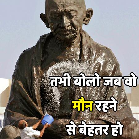 motivational Shayari in Hindi font