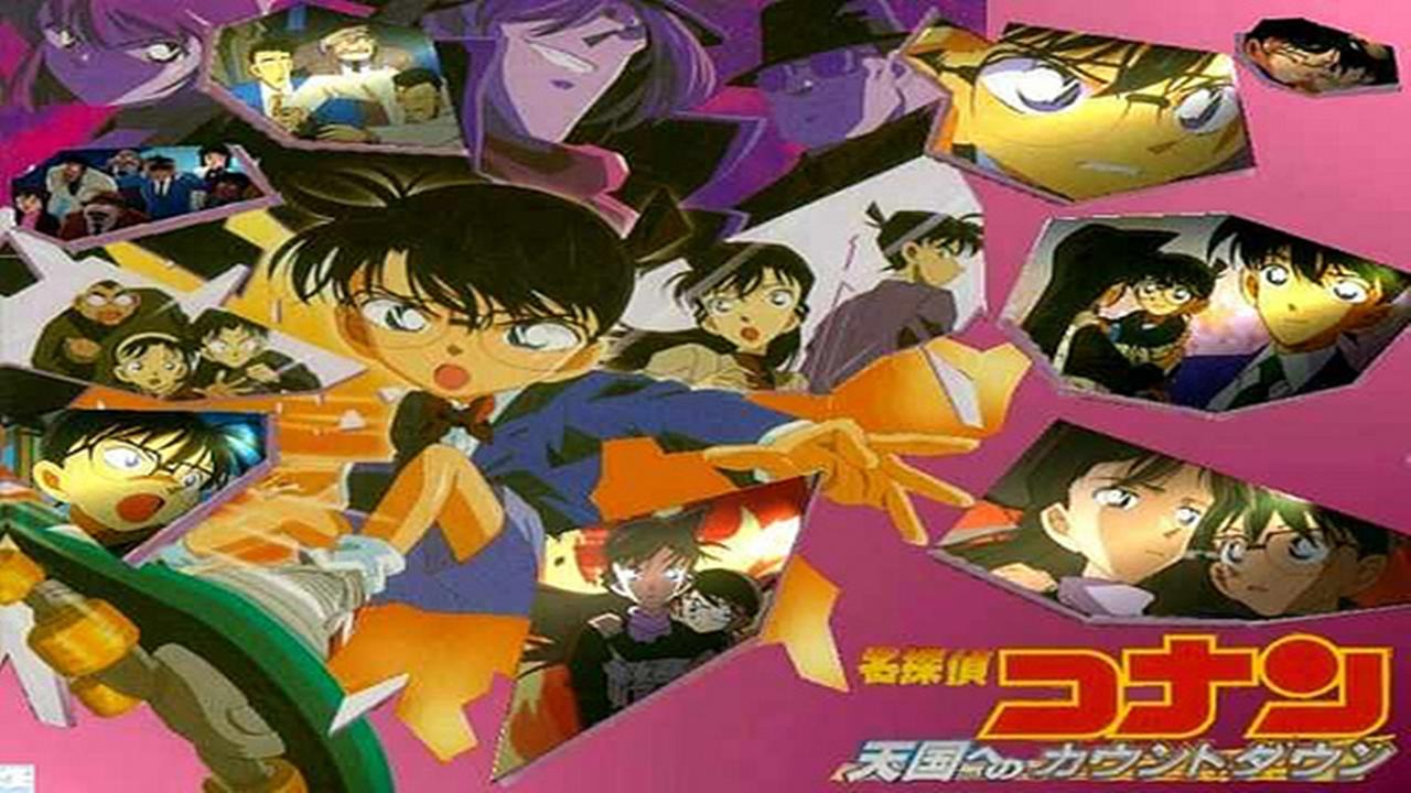 Detective Conan Movie 05: Countdown to Heaven Movie Subtitle