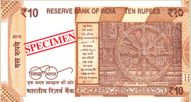 Know About Your Bank Notes: New Currency Highlights