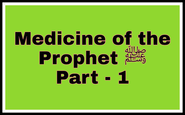 Medicine of the Prophet ﷺ Part 1 - Kinds of Diseases