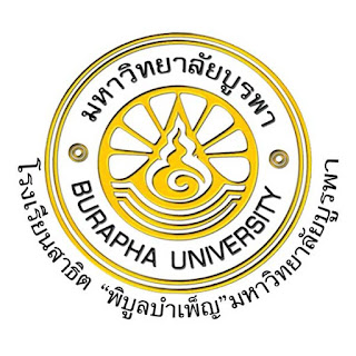 """ติวคณิตศาสตร์สอบเข้ามัธยม 1โรงเรียนสาธิต """"พิบูลบำเพ็ญ"""" มหาวิทยาลัยบูรพา จ.ชลบุรี"""