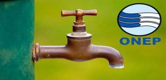 لقاء تواصلي حول ماء برشيد يوم الخميس 22 مارس بالخزانة البلدية(المارابو)