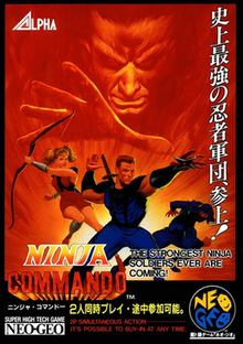 Ninja Commando (ROM / Arcade / FightCade)