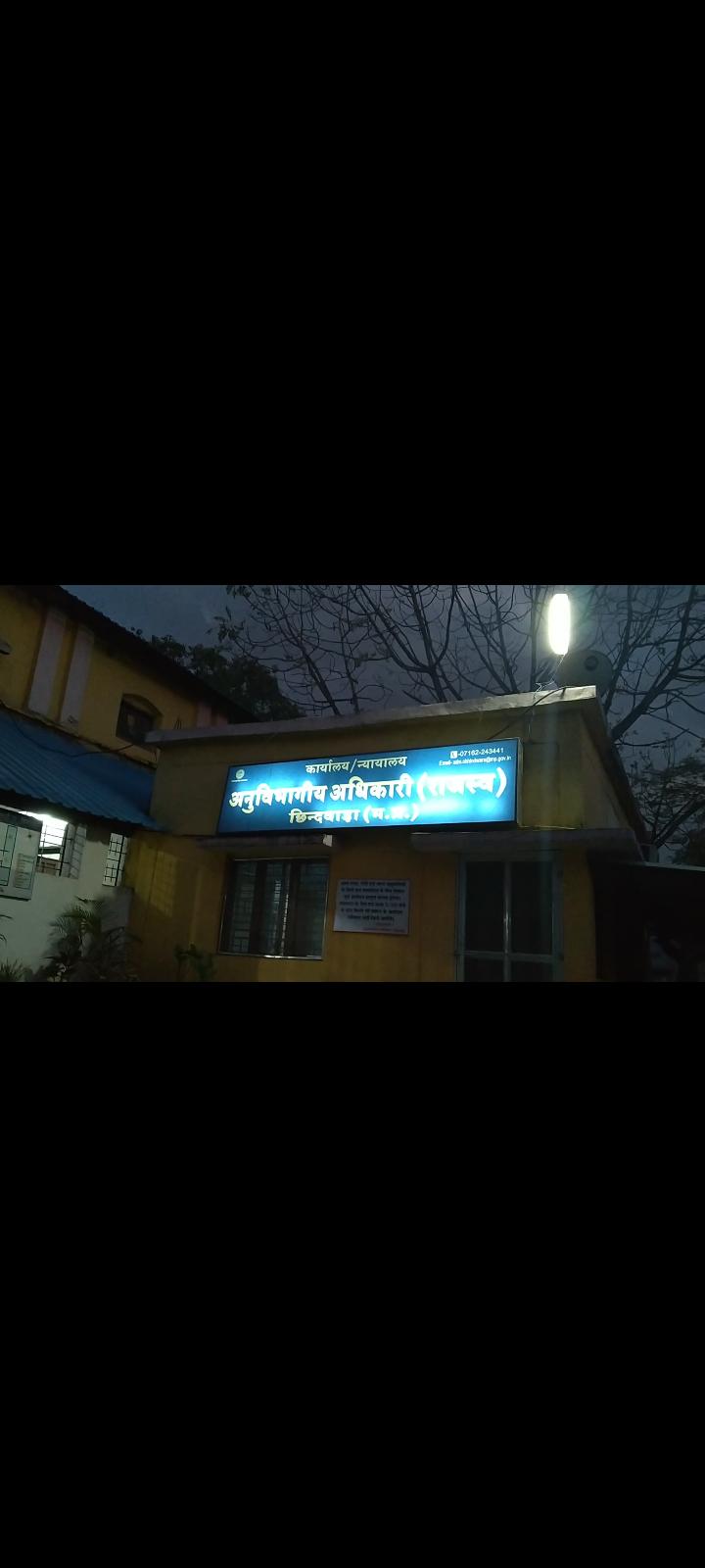छिंदवाड़ा जिले में कोरोना पॉजिटिव की संख्या में हुआ इजाफा