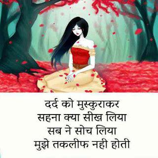 Status In One Line In Hindi, One LineSadStatusFor Whatsapp
