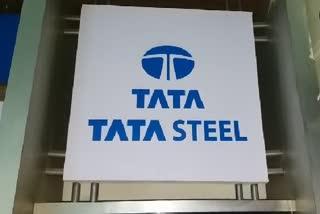 tata-steel-athical-company-award-won