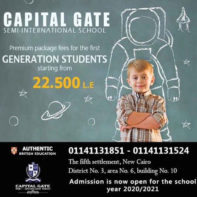 capital gate semi-international school