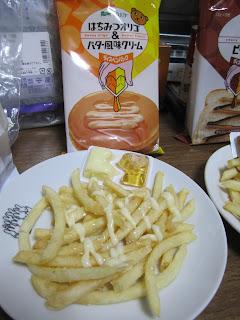 McDonald's Fries and Verde Dispenser Pack Oligo Honey & Butter