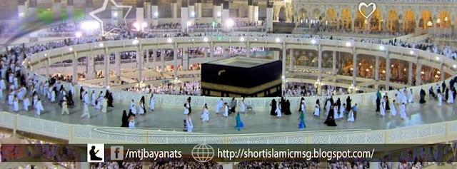 mecca photo