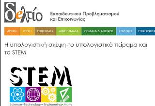 http://impschool.gr/deltio-site/?p=97