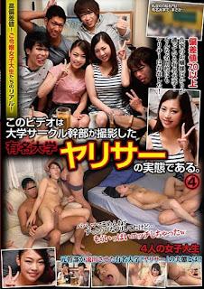 POST-456 Kawagoe Yui Fuyuta Maho Chiaki Yuu Sasaki Rina