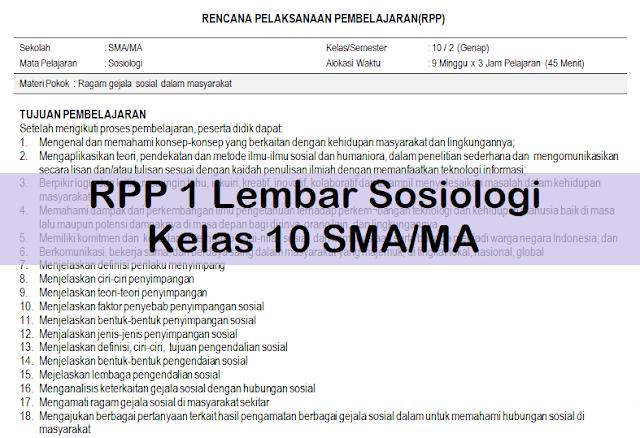 RPP 1 Lembar Sosiologi Kelas 10 SMA/MA