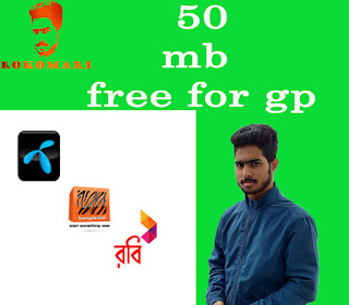 gp free net,gp free internet,gp free mb,gp free net new,free net,gp free mb offer,gp free net 2019,gp free net 2020,free internet,gp free internet offer,grameenphone free net,gp free internet offer 2020,gp free net 2017,gp free net trick,gp free,gp free net new update,gp free net offer 2020,gp free internet 2020,grameenphone free internet,gp internet offer,gp free mb 2020,gp free mb,gp free net,free net,gp free net 2020,free mb offer,free mb,gp mb offer,free internet,gp free net 2018,gp free mb offer 2019,banglalink free mb,gp,gp free internet offer,banglalink 50 mb free,gp offer,gp free 250 mb,free 50 mb,gp free net new,gp free internet,gp sim free mb,free,gp 50 mb,banglalink free net,banglalink free mb offer,gp free mb 2020,gp free mb offer,easy animation,ppt animation,animation scene,how to make animation,powerpoint animation,power point animation,animation powerpoint,cartoon kaise banate hai,animation in powerpoint,powerpoint 2016 animation,how to make animation in powerpoint,powerpoint 2016,powerpoint 2016 tutorial,powerpoint effects,motion graphics tutorial;