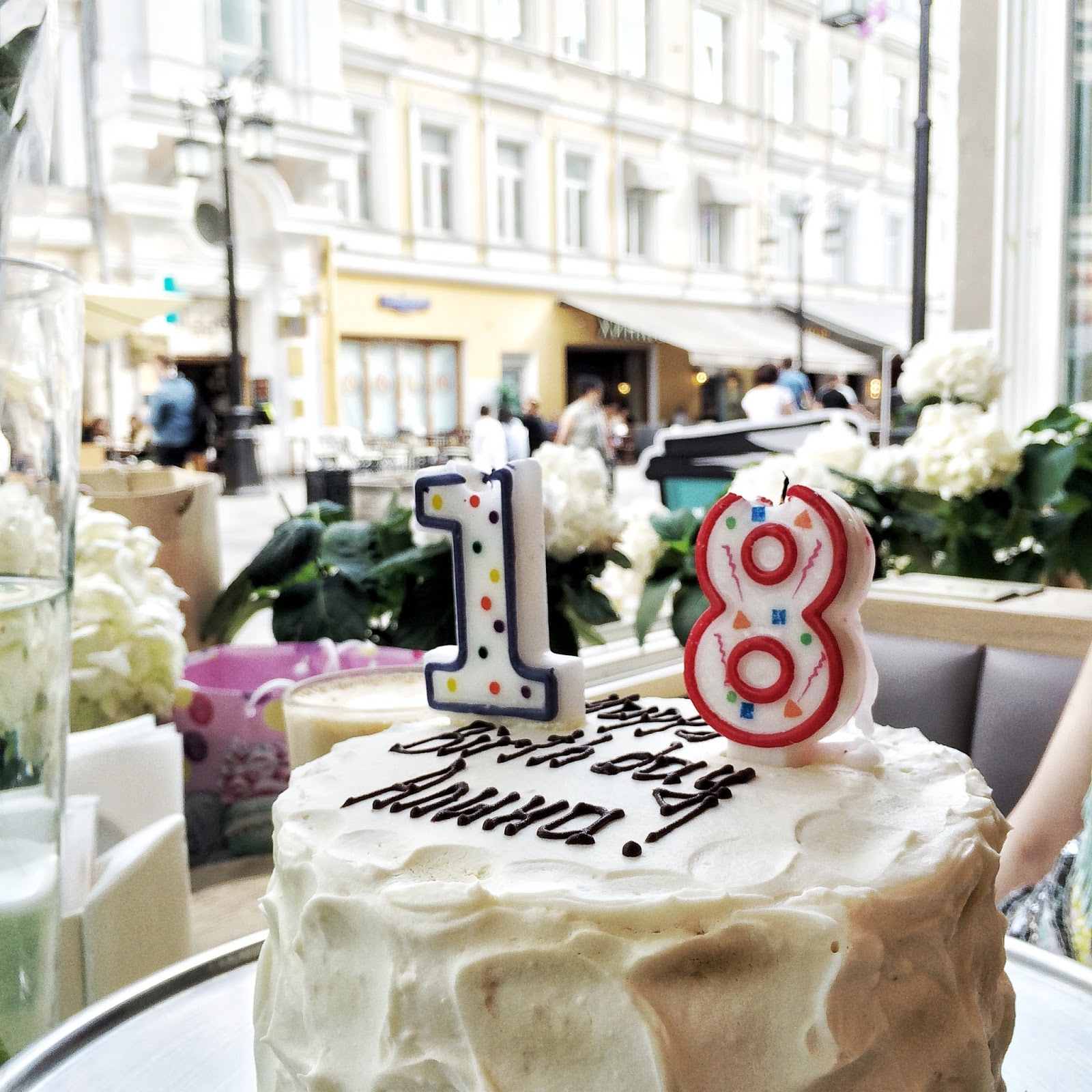 18th Birthday | Alina Ermilova | Fashion Blogger