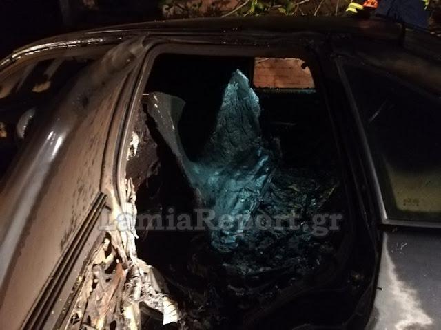 Στυλίδα: Παρανάλωμα του πυρός σταθμευμένο αυτοκίνητο