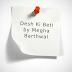 Desh Ki Beti by Megha Barthwal