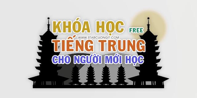 Chia sẻ khóa học tiếng Trung cơ bản cho người mới học