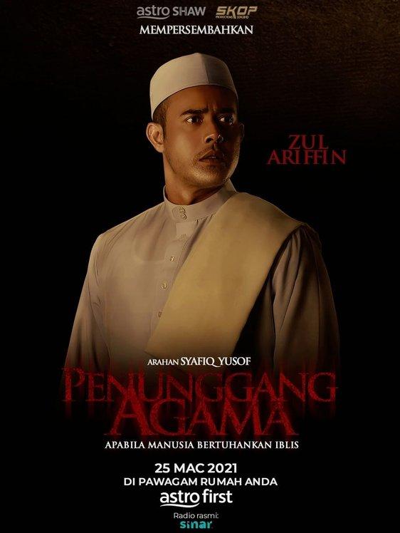 filem seram malaysia