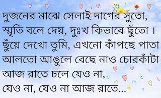 Jege Jege Lyrics Shreya Ghoshal