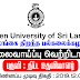 Employment Opportunity - The Open University of Sri Lanka