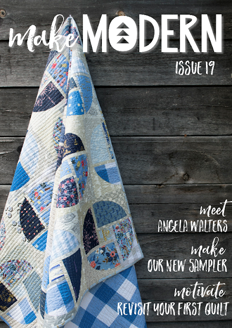 Make Modern Digital Quilting Magazine Issue 19