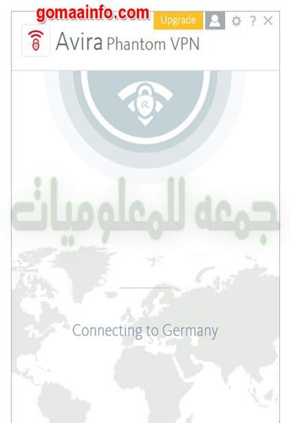 تحميل برنامج إخفاء الهوية على الإنترنت | Avira Phantom VPN Pro 2.32.2.34115