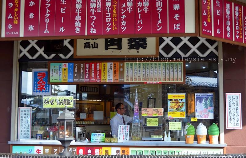 Snack shop in Takayama