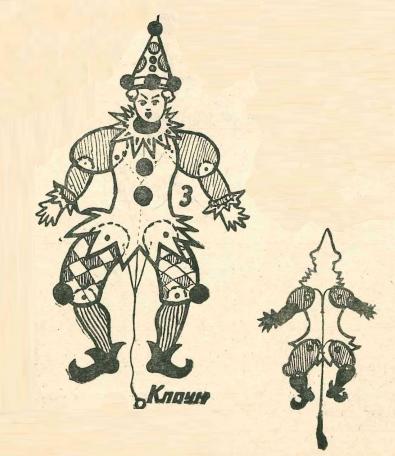 Игрушка-клоун своими руками