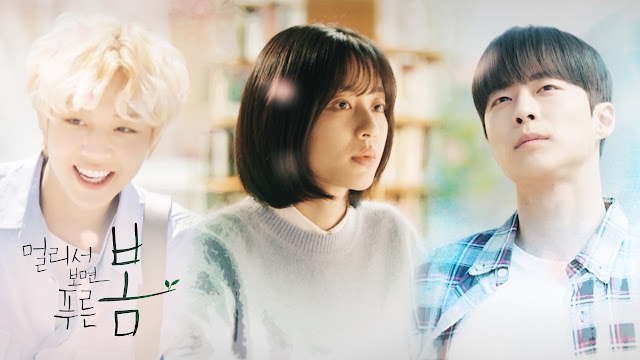 At A Distance Spring Is Green Kdrama