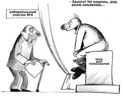 Выборы в России где и как сегодня проводятся выборы