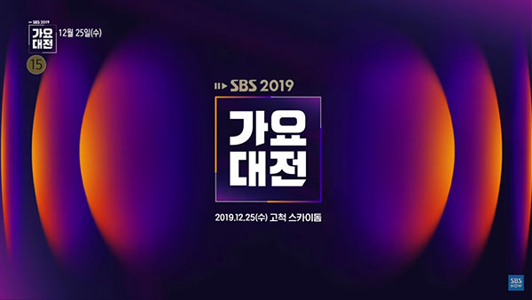 Download Variety Show Korea SBS Gayo Daejun 2019 Batch Subtitle Indonesia