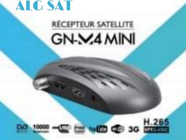 GN-M4 MINI-Geant m4 mini