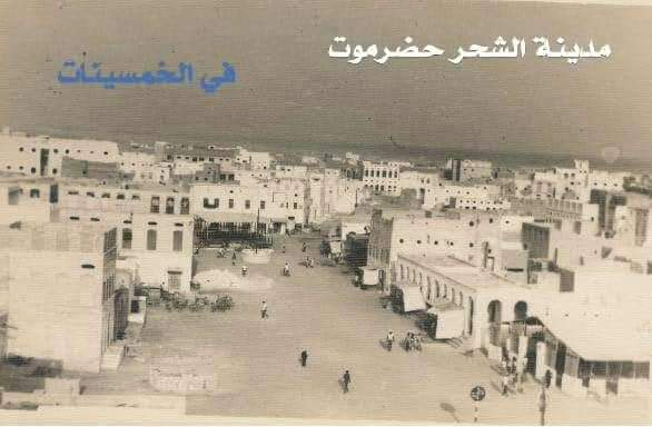 Old Hadhramaut in Pictures