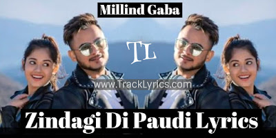 zindagi-di-paudi-lyrics
