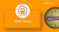 MMRC Result